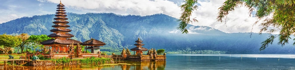 Indonesia Travel Packages