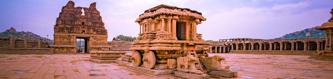 Hampi Tour Packages