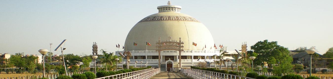 Nagpur Tour Packages
