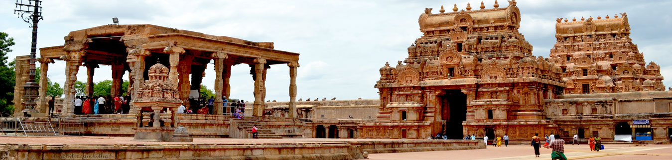 Tanjore Tour Packages