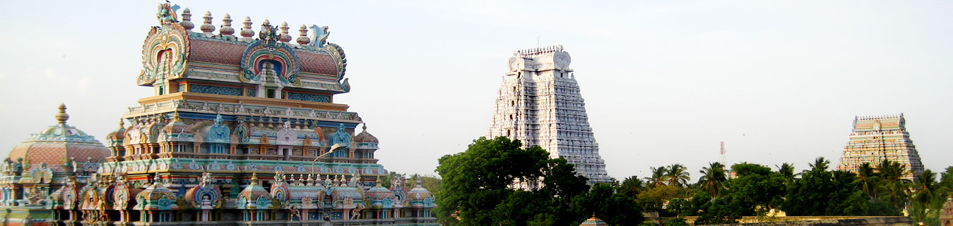 Trichy Tour Packages