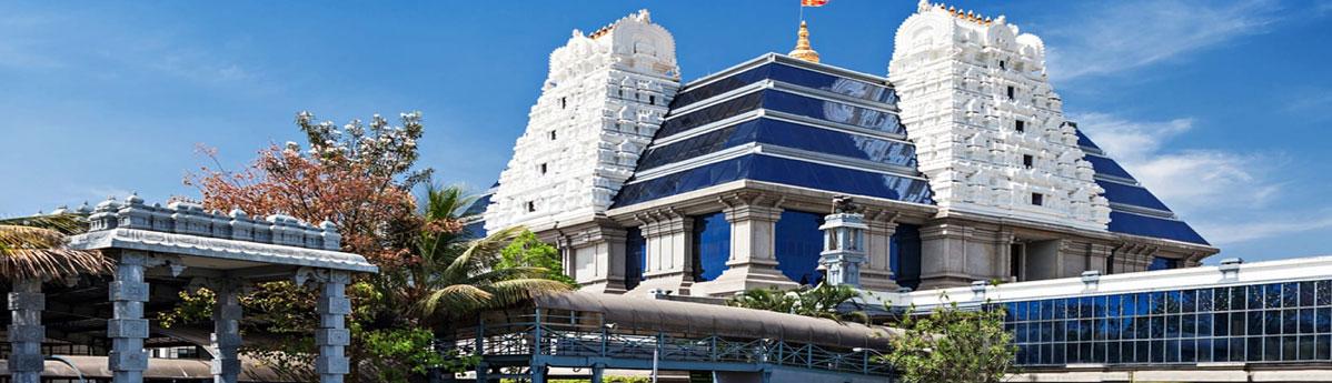 ISCKON-temple