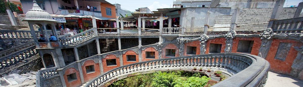 gupteshar-mahadev-temple