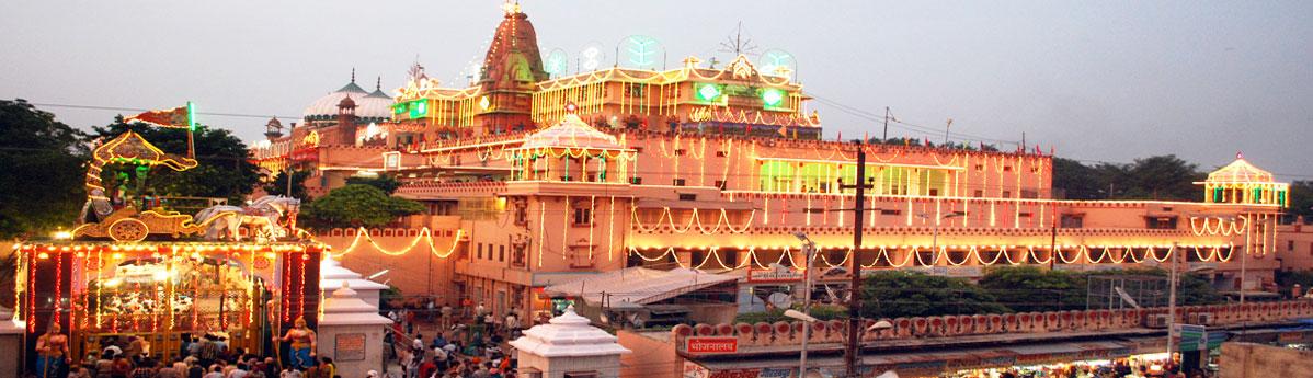 janmabhoomi-temple-mathura