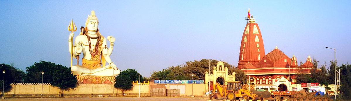 Nageshwar-Jyotirlinga