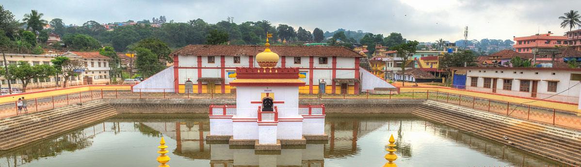 omkareswara-temple