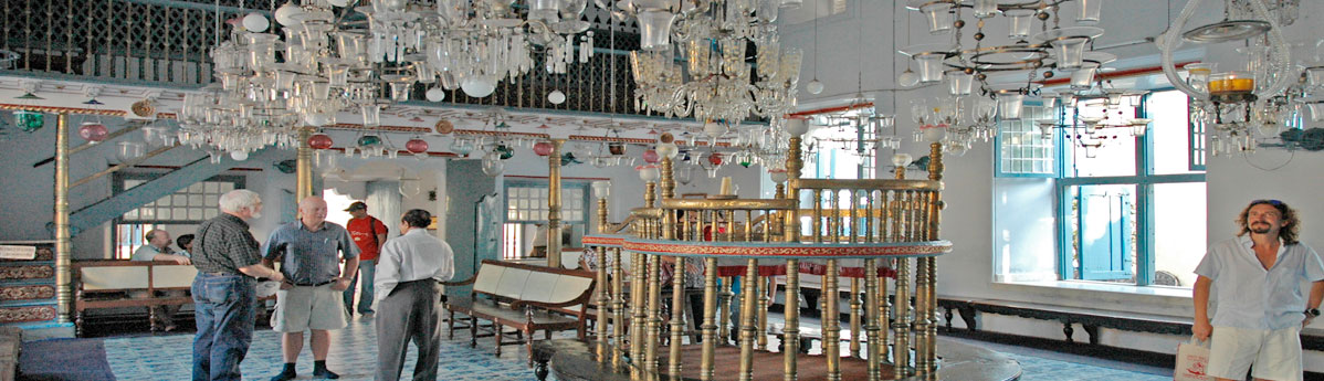 paradesi-synagogue