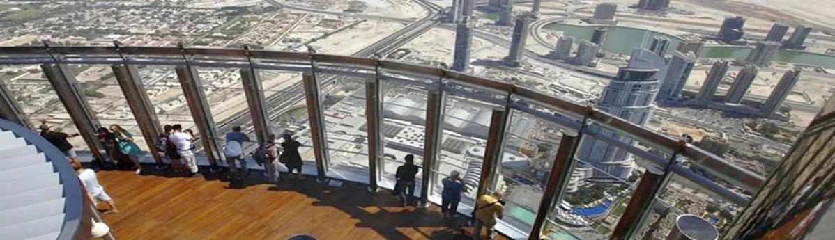 top-observation-deck-burj-khalifa