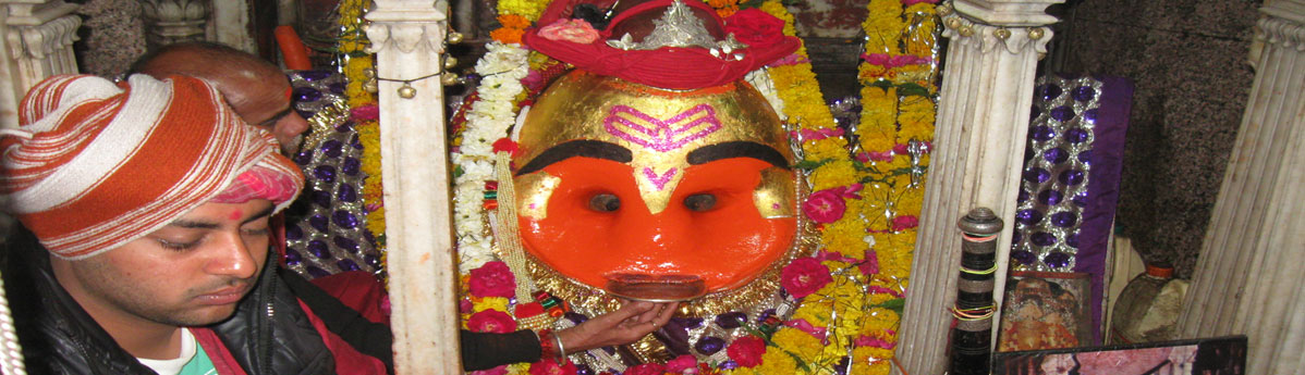 kal-bhairav-temple