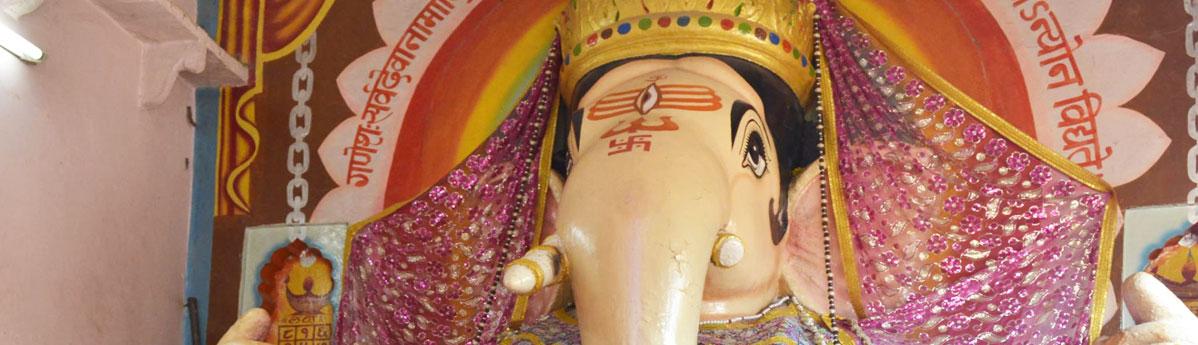 Bade Ganesh Temple, Ujjain