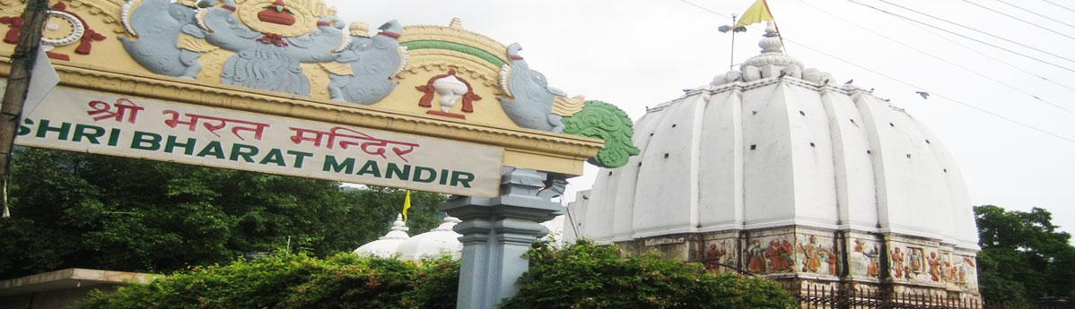 Bharat Mandir, Rishikesh