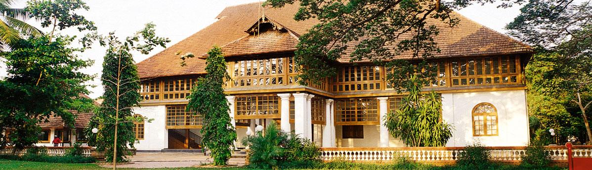 Bolgatty Palace, Cochin
