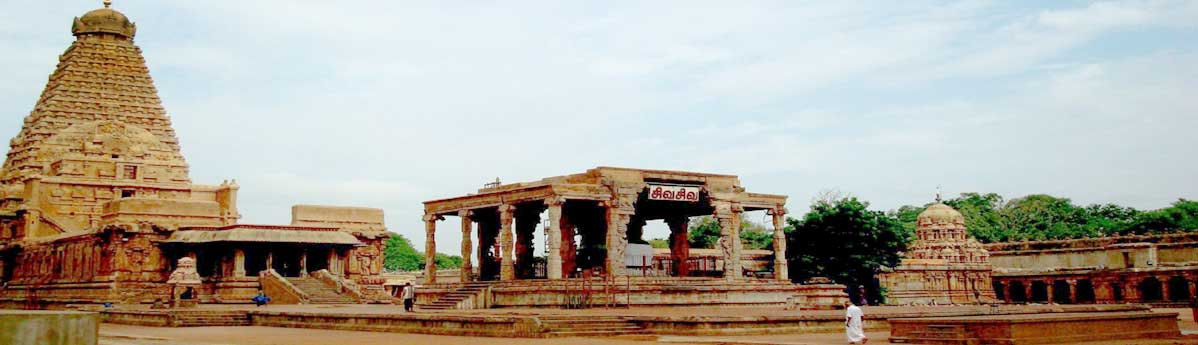 Brihadeshwara Temple in Tanjore
