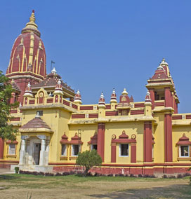 Gita Mandir, Mathura