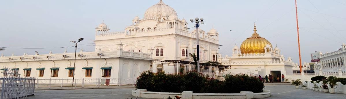 Goindwal, Amritsar
