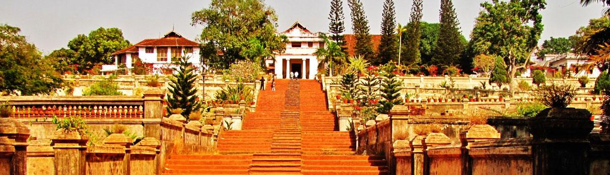 Hill Palace Museum, Kochi