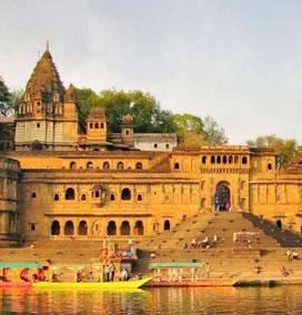 Holkar Fort, Maheshwar