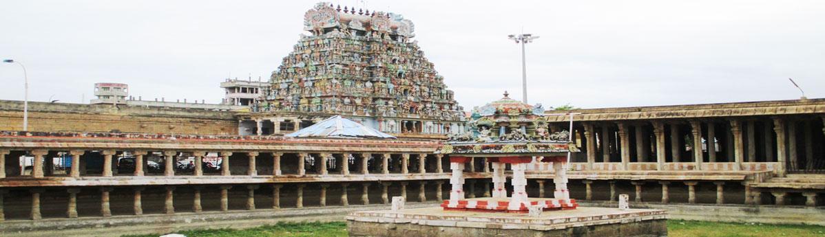 Jambukeswarar Temple, Trichy
