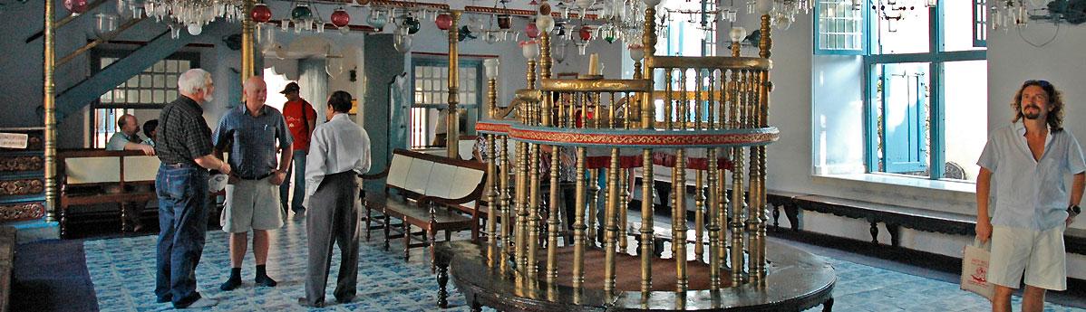 Jewish Synagogue, Kochi