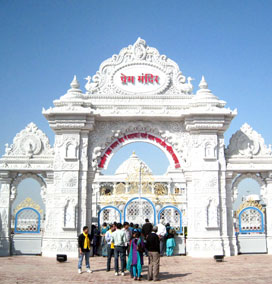 The Prem Mandir, Vrindavan