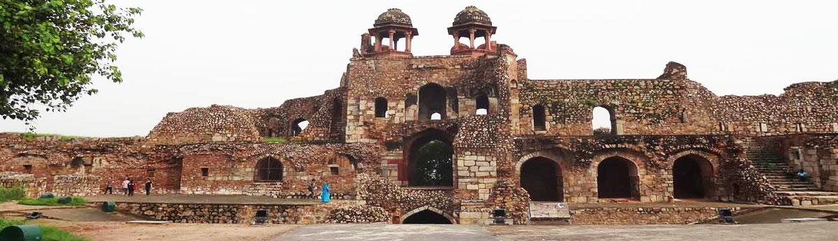 Purana Qila, Delhi