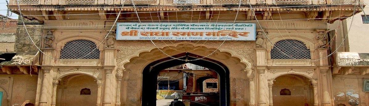 Shri Radha Raman Mandir, Vrindavan