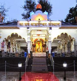 Shri Bodgeshwar Temple, Goa