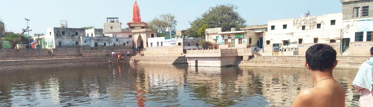 Shyam Kund, Govardhan