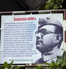Subhash Baoli, Dalhousie