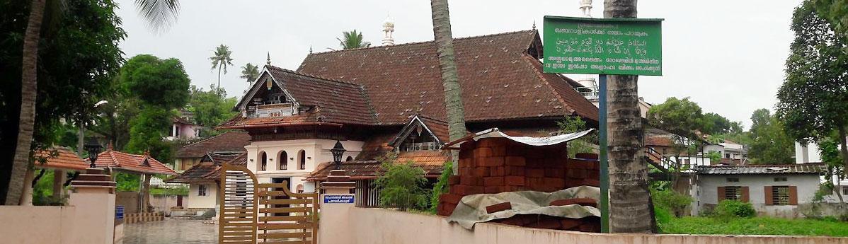 Thazhathangady Juma Masjid, Kumarakom