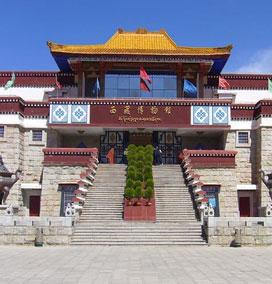 Tibet Museum, Dharamshala