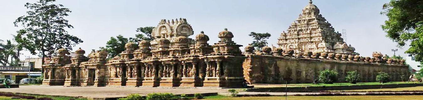 Kancheepuram